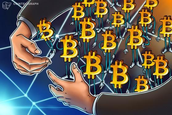 Pare che GoldenTree stia investendo in Bitcoin