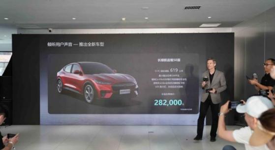 Ford, nuova versione Mach-E è risposta a Tesla Model Y