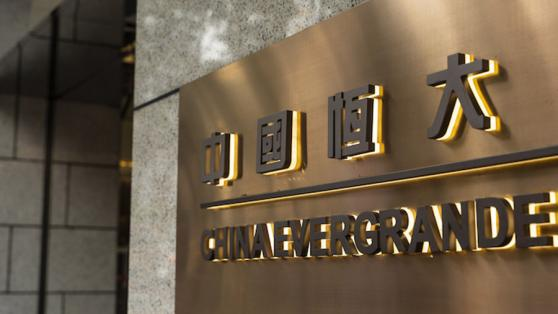 Invesco: Cina, la volatilità dovuta a Evergrande crea opportunità di posizionamento