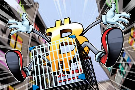 Continua l'accumulo OTC di BTC: analista avverte che le grandi istituzioni 'vogliono i tuoi Bitcoin'