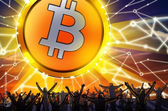 annulla iscrizione al mercante di bitcoin