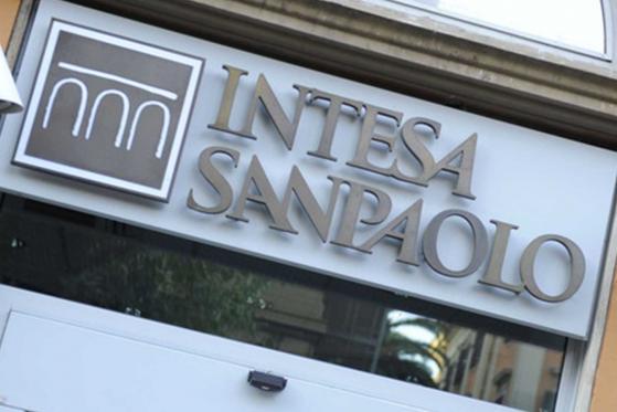 Banca Intesa convoca gli azionisti per decidere su 1,93 miliardi di dividendi