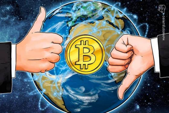 scambio bitcoin sicuro
