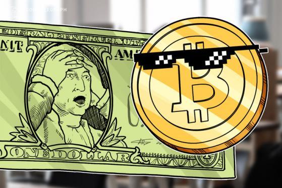 btc 155 strategia per il greggio paga amazon da bitcoin