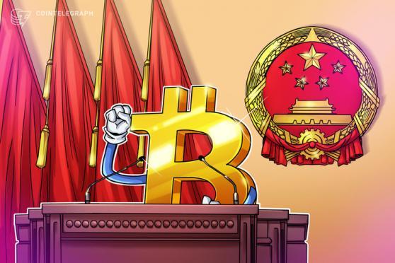 Cina: cresce il trading di bitcoin, anche se è vietato - The Cryptonomist